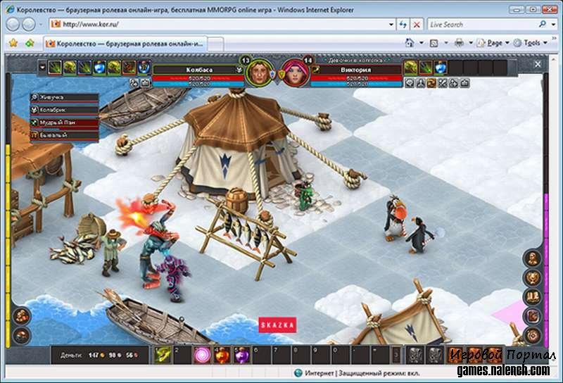Онлайн mmorpg игры с клиентом. реальные игры бесплатно. Игры на английском