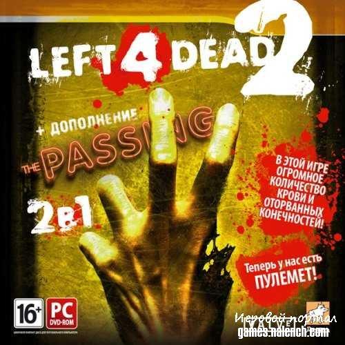 Скачать бесплатно Left 4 Dead 2 без регистрации