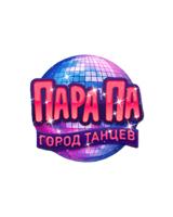 Играть бесплатно Пара Па Город Танцев без регистрации