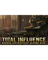 Скачать бесплатно Total Influence
