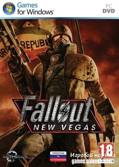 Играть бесплатно Fallout: New Vegas - Extended HD Edition без регистрации