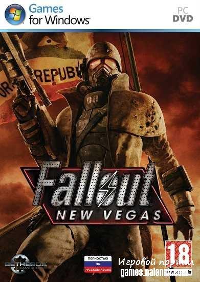 Играть бесплатно Fallout: New Vegas - Extended HD Edition без регистрации