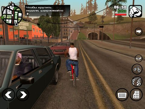 Grand Theft Auto: San Andreas бесплатно